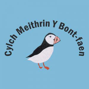 Cylch Meithrin Y Bontfaen Shop Membership