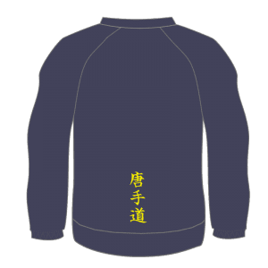 Pencoed Tang Soo Do Soft Shell Jacket